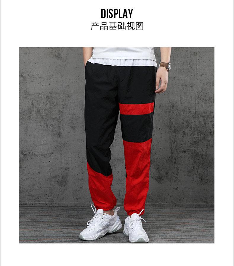 耐克 男 梭织长裤 CN8513-011